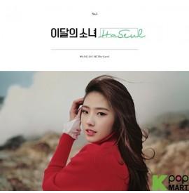 Ha Seul (Loona) Single...