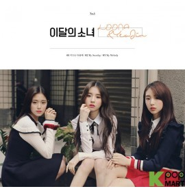 Loona & Yeo Jin Single...