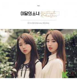 Ha Seul & Yeo Jin (Loona)...