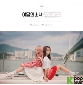 Ha Seul & ViVi (Loona)...