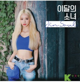 Jin Soul (Loona) Single...