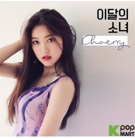 Choerry (Loona) Single...