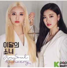 Jin Soul & Choerry (Loona)...