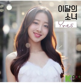 Yves (Loona) Single Album -...