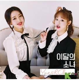 Chuu (Loona) Single Album -...