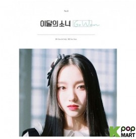 Go Won (Loona) Single Album...