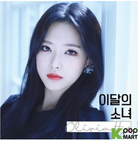 Olivia Hye (Loona) Single...