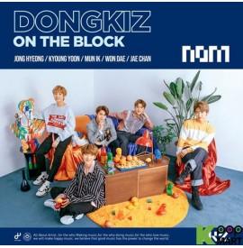 DONGKIZ Single Album Vol. 1...