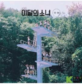 Loona Mini Album - [+ +]...