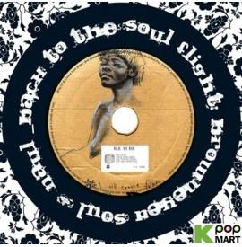 Na Ul (Brown Eyed Soul)...