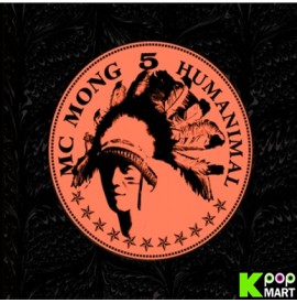 MC Mong Vol. 5 - Humanimal