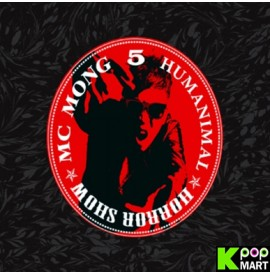 MC Mong Vol. 5 - Horror...