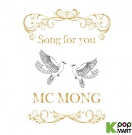 MC Mong Mini Album - Song...