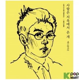 Mad Clown Mini Album Vol. 4...