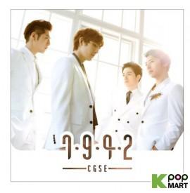 7942 Single Album Vol. 1 -...