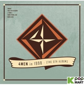 4Men Vol. 5 - 1998