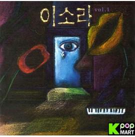 Lee So Ra Vol.1
