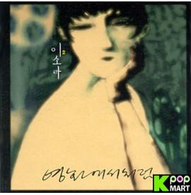 Lee So Ra Vol.2 - Like in...
