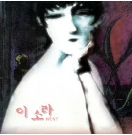 Lee So Ra - Best