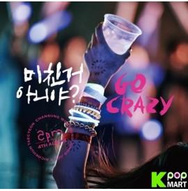 2PM Vol. 4 - Go Crazy...