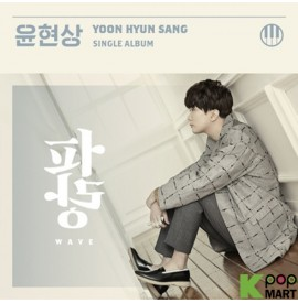 Yoon Hyun Sang Single Album...