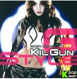 Kil Gun Vol. 1 - G-Style