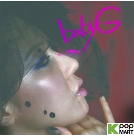 Kill Gun Vol. 2 - Baby G