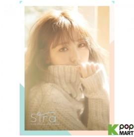Kang Si Ra Mini Album Vol....