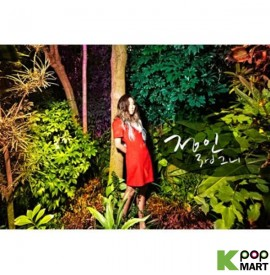Jung In Mini Album Vol. 3 -...