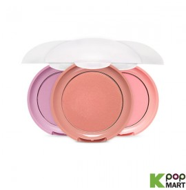 ETUDEHOUSE - Lovely Cookie...
