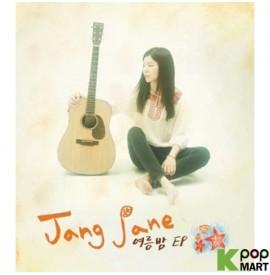 Jang Jae In EP Album -...