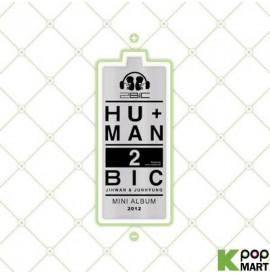 2BiC Mini Album Vol. 1 -...
