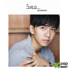 Lee Seung Gi Vol. 6 - And...