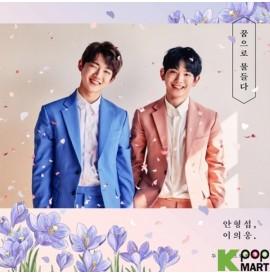 Hyeong Seop X Eui Woong...
