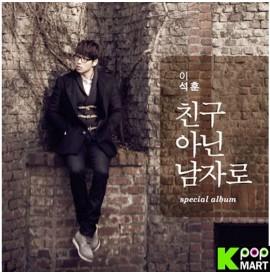 Lee Seok Hoon (SG Wannabe)...