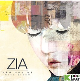 Zia Mini Album Vol. 4