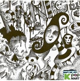 Panic Vol. 2 (Reissue)