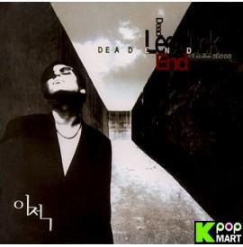 Lee Juck Vol. 1 - Dead End...