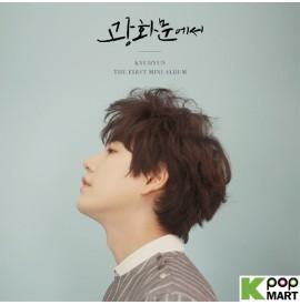 Kyu Hyun (Super Junior)...