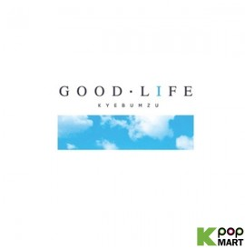 Kye Bum Zu Vol. 1 - Good Life