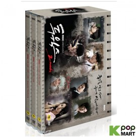 2 Weeks (DVD) (6-Disc) (MBC...
