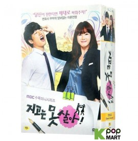 Can't Lose (DVD)(Korea...