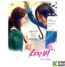 Love Rain (DVD)...