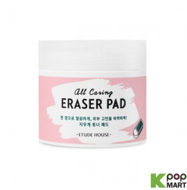 ETUDEHOUSE - All Caring...