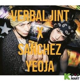 Verbal Jint & Sanchez Mini...
