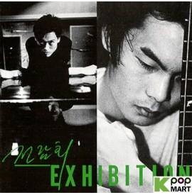 Exhibition Vol. 1