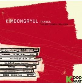 Kim Dong Ryul Best Album -...