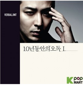 Verbal Jint - Ten Years of...