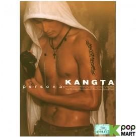 Kangta Vol. 3 - Persona
