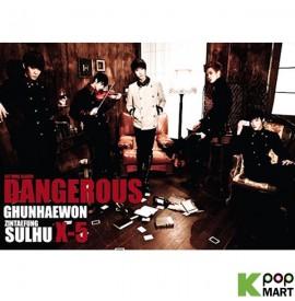 X-5 Mini Album Vol. 1 -...